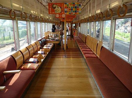 090828-和 おもちゃ電車 (8)