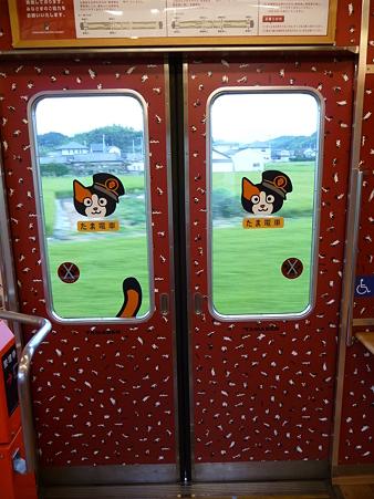 090828-和 たま電車 (33)
