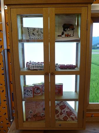 090828-和 たま電車 (26)