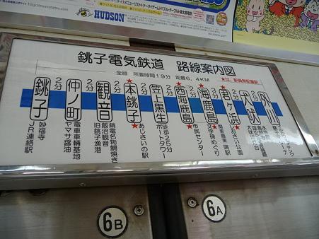 090905-銚子電鉄 (16)