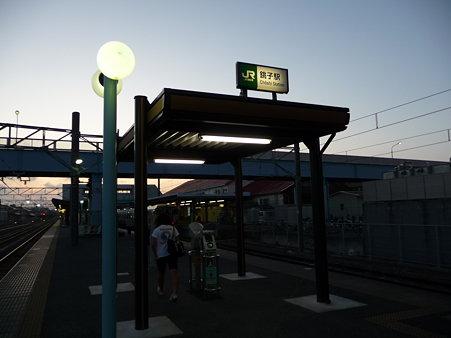 090905-銚子電鉄 (43)