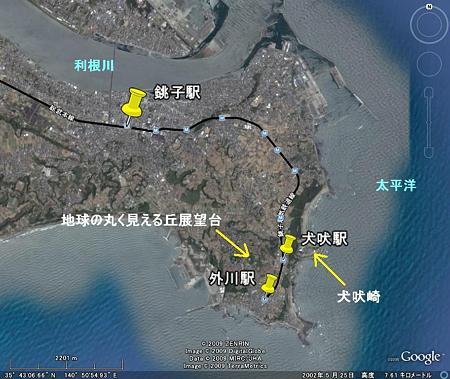 横浜~銚子 地図 (1)