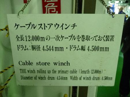 090912-かいれい+かいこう2 (45)