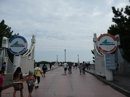 090922-八景島→赤レンガ (8)