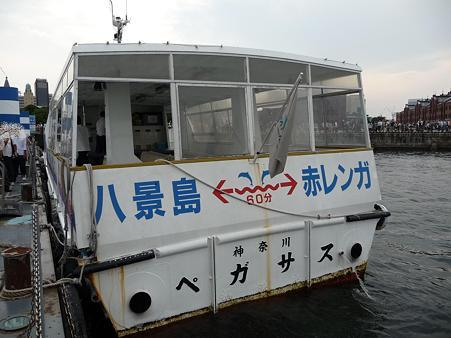 090922-八景島→赤レンガ (123)