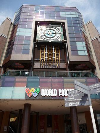 090928-桜木町~会場入口 (5)