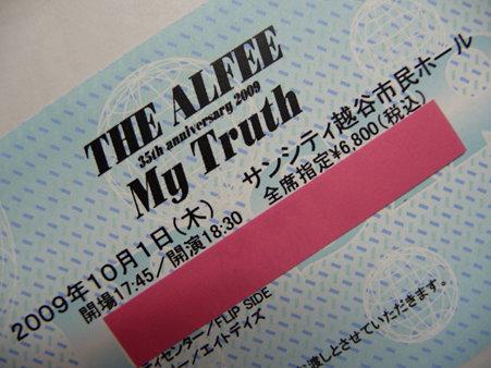 091001-THEALFEE 越谷チケ (1)