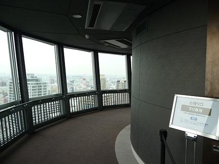 091017-マリンタワー (130)