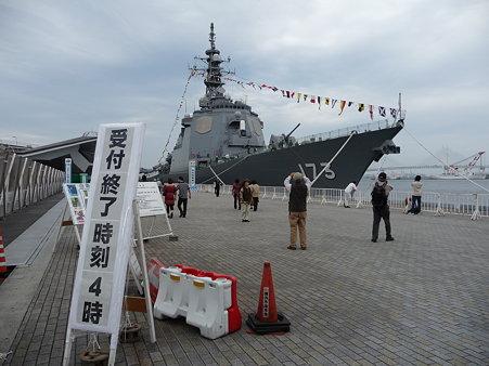 091020-こんごう (2)