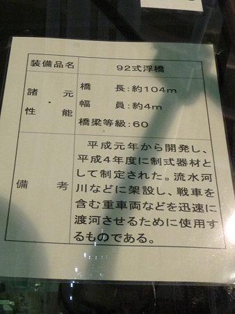 091020-おおすみ (43)