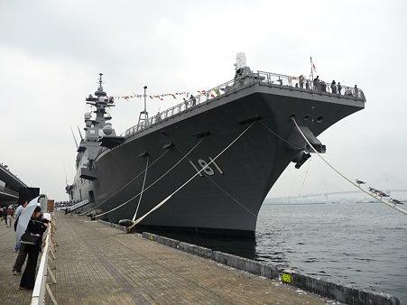 091024-ひゅうが 乗船 (2)