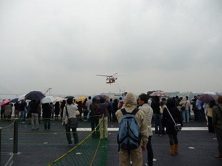 091024-ひゅうが ヘリ (1)