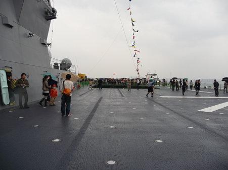 091024-ひゅうが 甲板 (52)