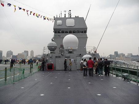 091024-ひゅうが 甲板 (49)