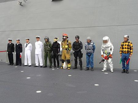 091024-ひゅうが 各制服