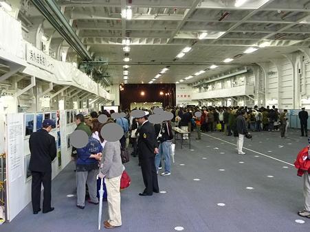 091024-ひゅうが 格納庫下船前 (4)