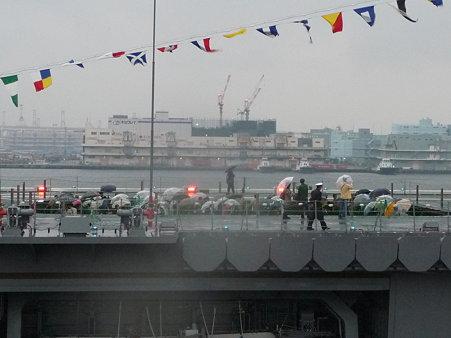 091024-ひゅうが 下船 (38)