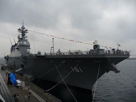 091024-ひゅうが 下船 (24)
