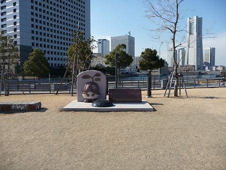110126-象の鼻 たねまる記念碑 (2)