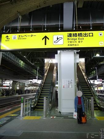 110416-17 大阪駅 (1)