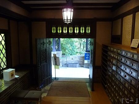 110519-鎌倉文学館 (29)