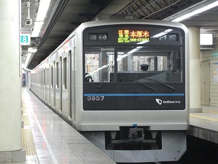 03_休日4805列車 小田急3000形