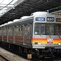 Photos: 東急8090系