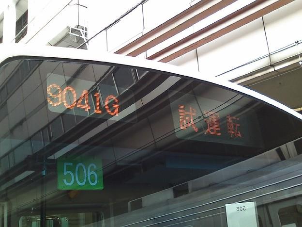 クハE230-506の前面表示器
