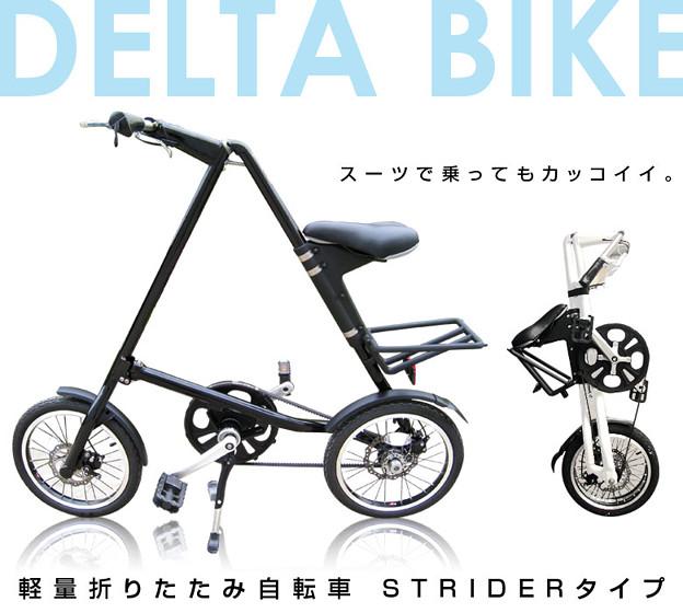 自転車の 自転車の写真 : ... 自転車の - 写真共有サイト