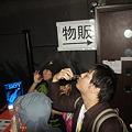 Photos: DSC01624