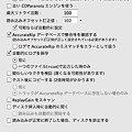 Photos: XLD CD設定