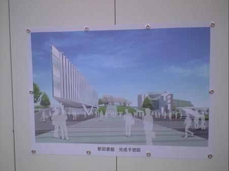 東京工業大学 新附属図書館 完成予想図
