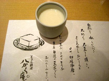 まろやかな豆乳。