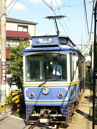 和田塚駅4