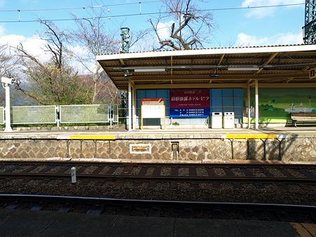 彫刻の森駅16