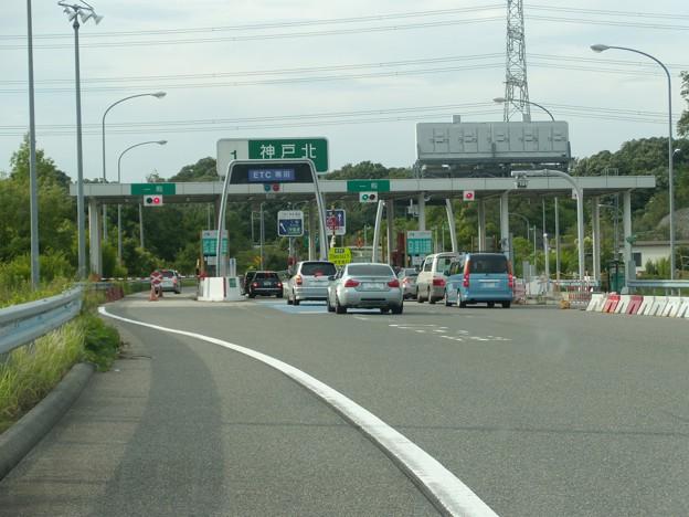 神戸北料金所(出口)、六甲北有料道路入口
