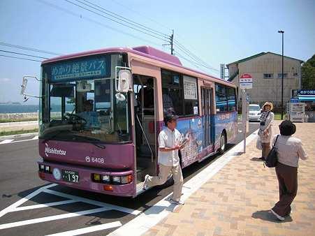めかり絶景バスs