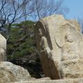 Photos: 七仏庵磨崖仏像群真横~韓国慶州 Curiously  Declining   Buddha rock
