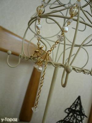 ハートのマンテルでサザレとパールのネックレス