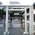 Photos: 金刀比羅神社