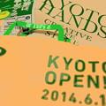 Photos: 京都が開く?!
