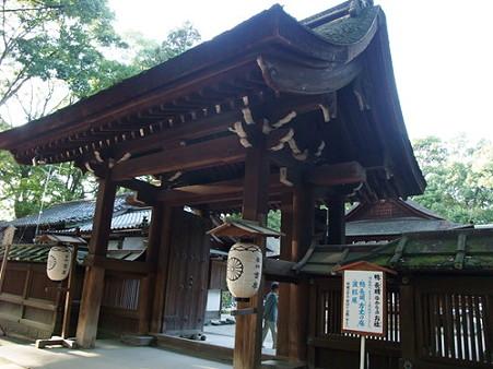 2009年10月11日 下鴨神社21