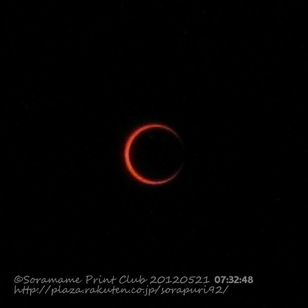 金環日食-7