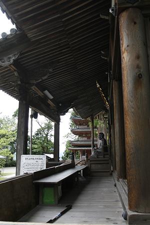 海住山寺 - 5