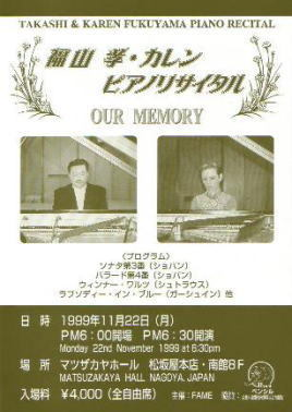 Photos: 1999