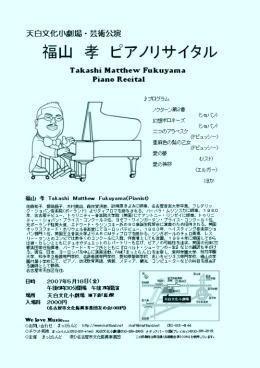 2007_tempaku