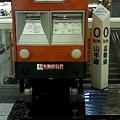 郵便差出箱 品川駅構内-日本郵政公社バージョン (東京都)