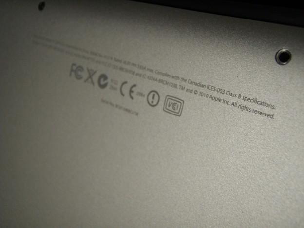MacBook Pro - 裏蓋_P5180069