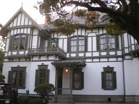 西日本倶楽部旧松本邸