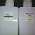 写真: 無印良品の石鹸シャンプー&弱酸性リンス‥どなたか使っていらっしゃ...